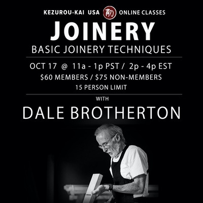 Basic Joinery Techniques - October 17, 2020