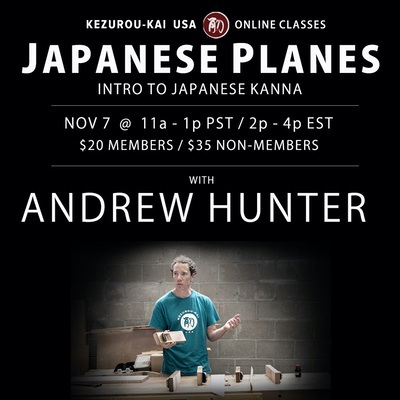 Introduction to Japanese Handplanes - November 7, 2020