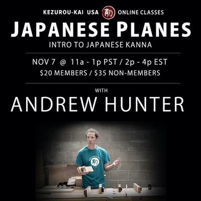 Introduction to Japanese Handplanes - November 7, 2020