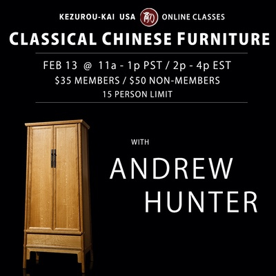 Classical Chinese Furniture - Andrew Hunter - February 13, 2021