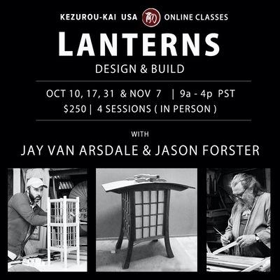 Lanterns Jay Van Arsdale & Jason Forster