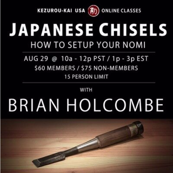 Japanese Chisels Setup - August 29, 2020