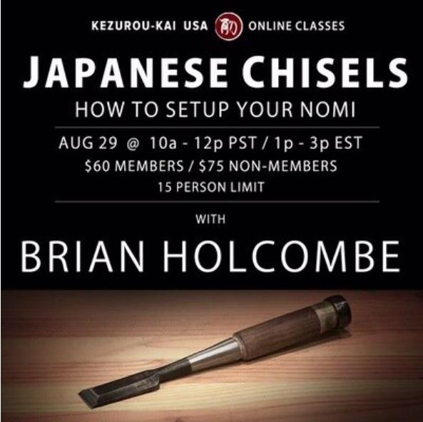 Japanese Chisels Setup - August 29, 2020
