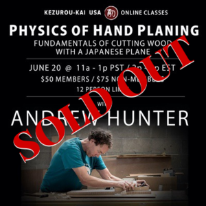 Physics of Hand Planing - June 20, 2020