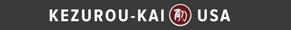 Kezurou-kai USA Header